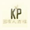 Kok Ping